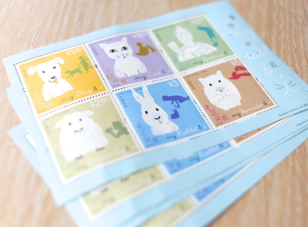 ilovepets stamps cropped