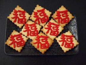 Last Minute Chinese New YearCookies