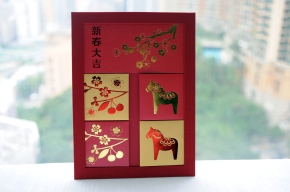 Sassy Collab: Horsing Around with Paper for Chinese NewYear!