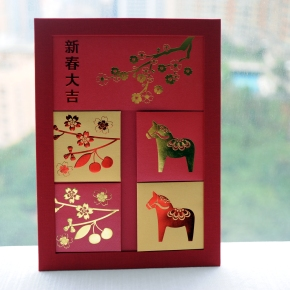 Sassy Collab: Horsing Around with Paper for Chinese New Year!