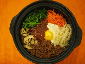 Korean Mixed Rice with Meat and Assorted Vegetables(Bibimbap)