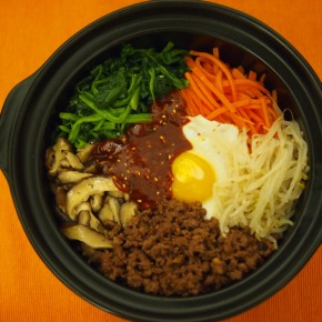 Korean Mixed Rice with Meat and Assorted Vegetables (Bibimbap)